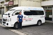 チェリーサポート代表 救急救命士 山本幸男