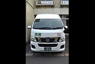 チェリーサポート福祉タクシー車両写真2